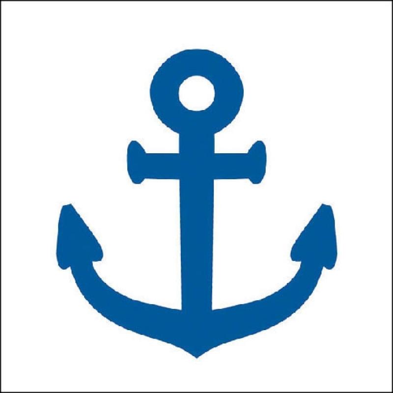 ambiente servietten navy blue maritime serviette in wei mit blauem anker von ambiente. Black Bedroom Furniture Sets. Home Design Ideas